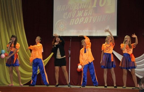24 жовтня Вінницький міський палац дітей та юнацтва перетворився на дивовижне Граймісто