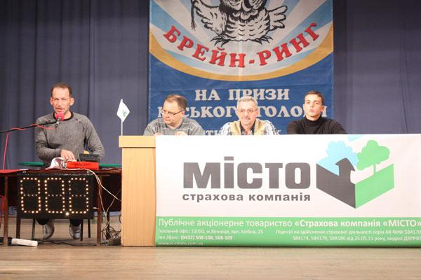 20-й відкритий Кубок міста з інтелектуальних ігор на призи міського голови відбувся