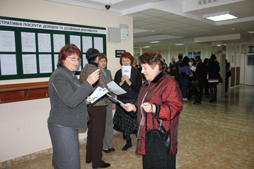 Всеукраїнська акція «Права та обов'язки»