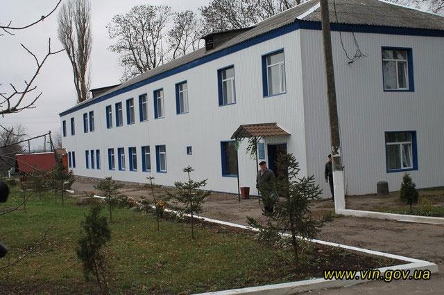 Літинська центральна районна лікарня