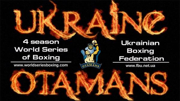 У Вінниці відбудеться грандіозний вечір боксу за участі «Українських отаманів»