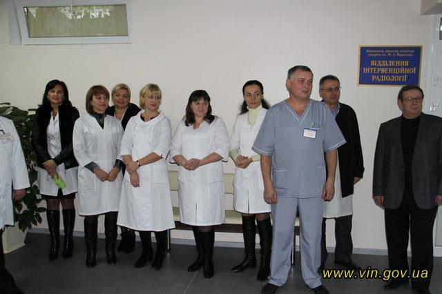 У новому хірургічному корпусі обласної лікарні імені Пирогова незабаром розпочне роботу відділення інтервенційної радіології