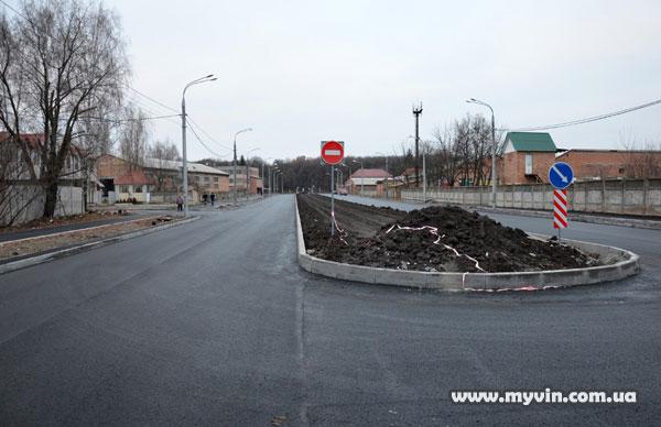 вулиця Енергетична у Вінниці