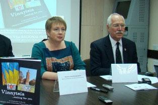Ірина Френкель та Майкл Діксон