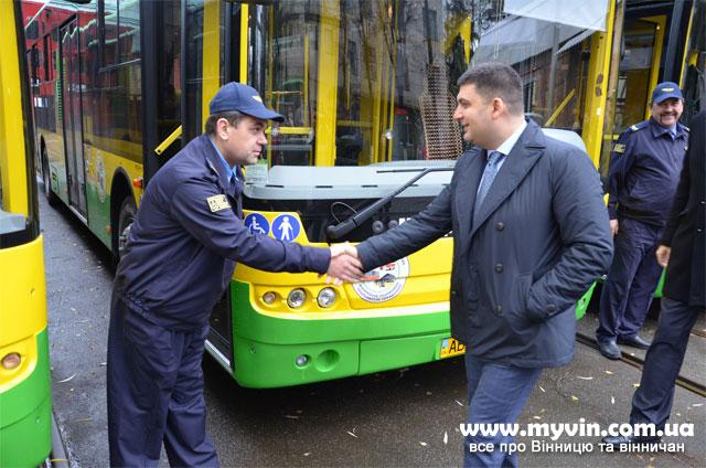 нові автобуси у Вінниці та Володимир Гройсман