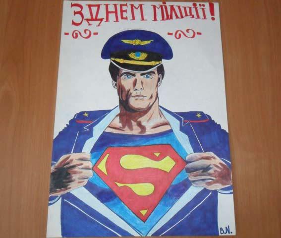 Службой криминальной милиции по делам детей Козятинской милиции совместно с внешкольным учебно...