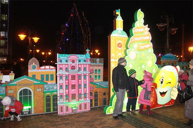 новорічне містечко «SMILECITY»