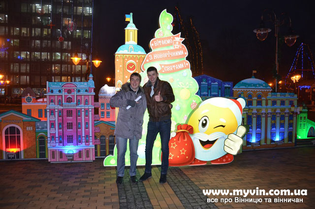 Олександр Вірник та Андрій Янченко