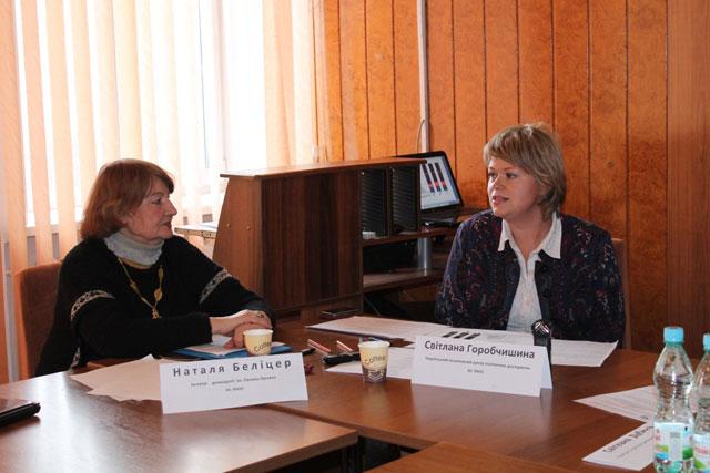 Наталія Беліцер та Світлана Горобчишина