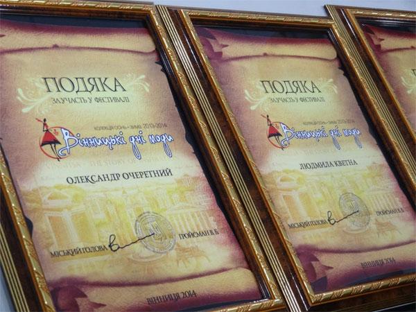 Партнерів та спонсорів фестивалю «Вінницькі дні моди» відзначили подяками міського голови
