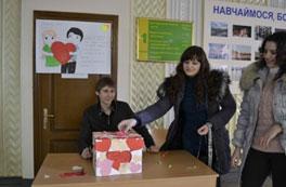 День закоханих у Вінницькому торговельно-економічному інституті КНТЕУ