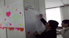 Студенти Вінницького коледжу Національного університету харчових технологій зізнавались у коханні