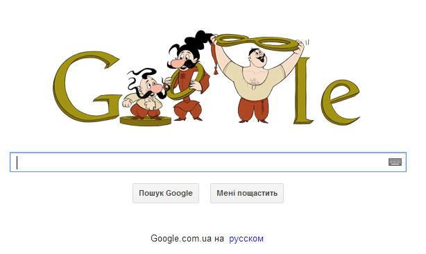 Google змінив логотип на честь мультика про українських козаків