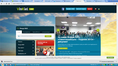 "БФ ""Подільська громада"" став учасником Форуму НУО ""Свентокшиське – Поділля 2013"""