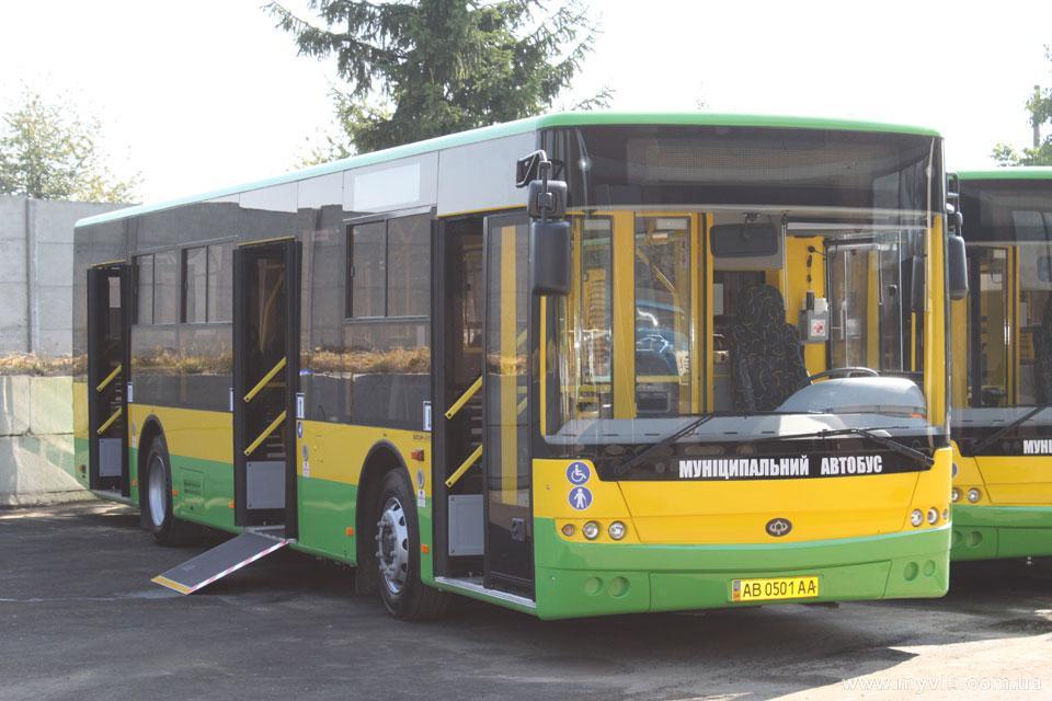муніципальний автобус