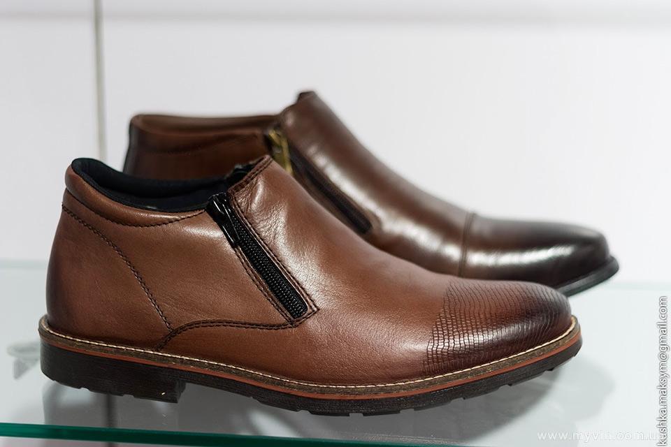 Найширший у Вінниці асортимент комфортного взуття з Німеччини відтепер  представлено у новому магазині Rieker 5d578296d81e9