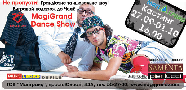 Magigrand Dance Show