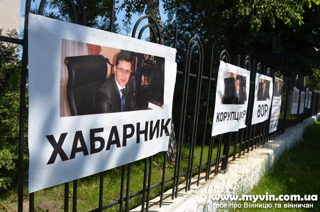 Мітингуючі називають Віталія Кузьмишина злодієм, хабарником і корупціонером