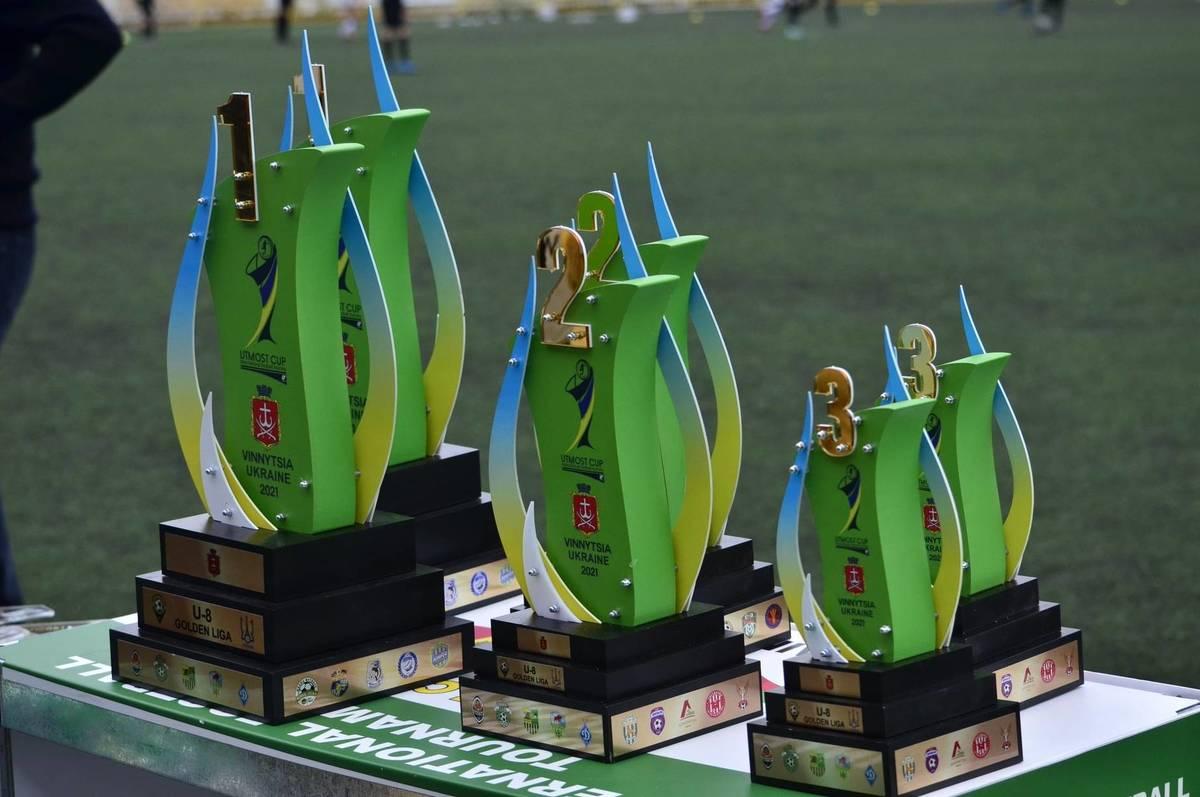 Динамо, Чорноморець, Металіст та інші: у Вінниці проходить серія міжнародних дитячих турнірів Utmost Cup
