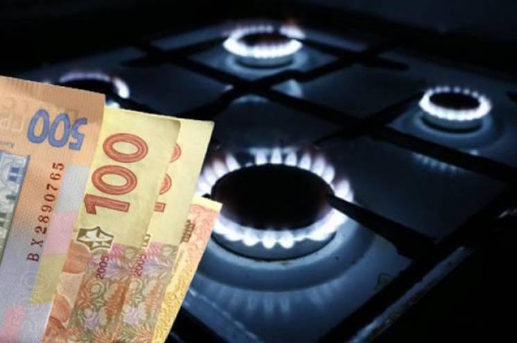 Сумнівні» борги за газ не впливатимуть на субсидію