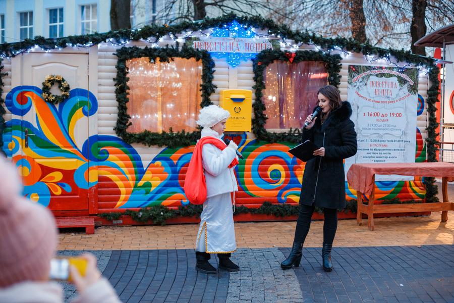 Картинки по запросу вінницька новорічна пошта