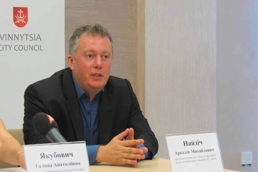 У Вінниці планують встановити рекорд України: близько 600 дітей з різних куточків світу зіграють у нашому місті в шахи
