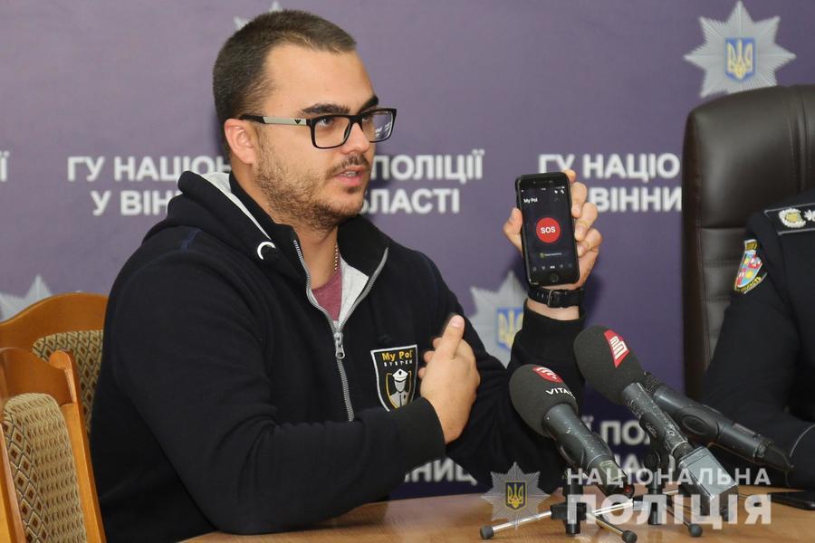 Поліція Вінниччини запустила безкоштовний мобільний додаток екстреного виклику поліції