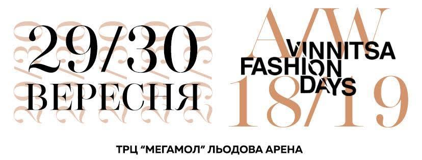Vinnitsa Fashion Days