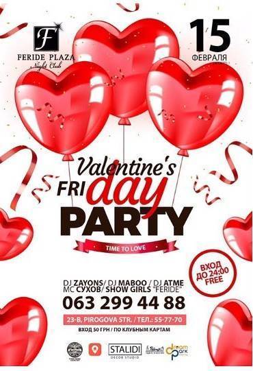 Valentin`s day party