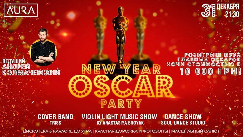 NY OSCAR Party in AURA