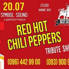"Триб'ют-концерт ""Red Hot Chili Pepper"""