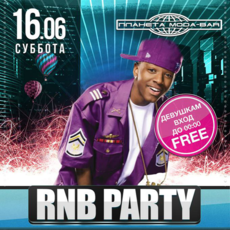 RNB PARTY!