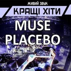 "Кращі хіти ""Muse"" ""Placebo"" 