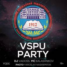 VPSU PARTY