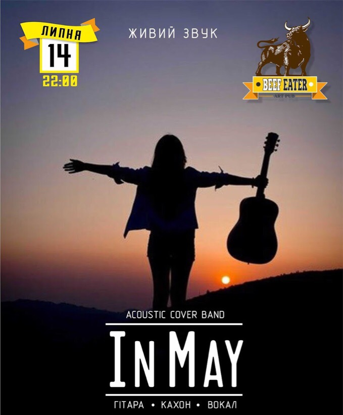 Acoustic cover band InMay