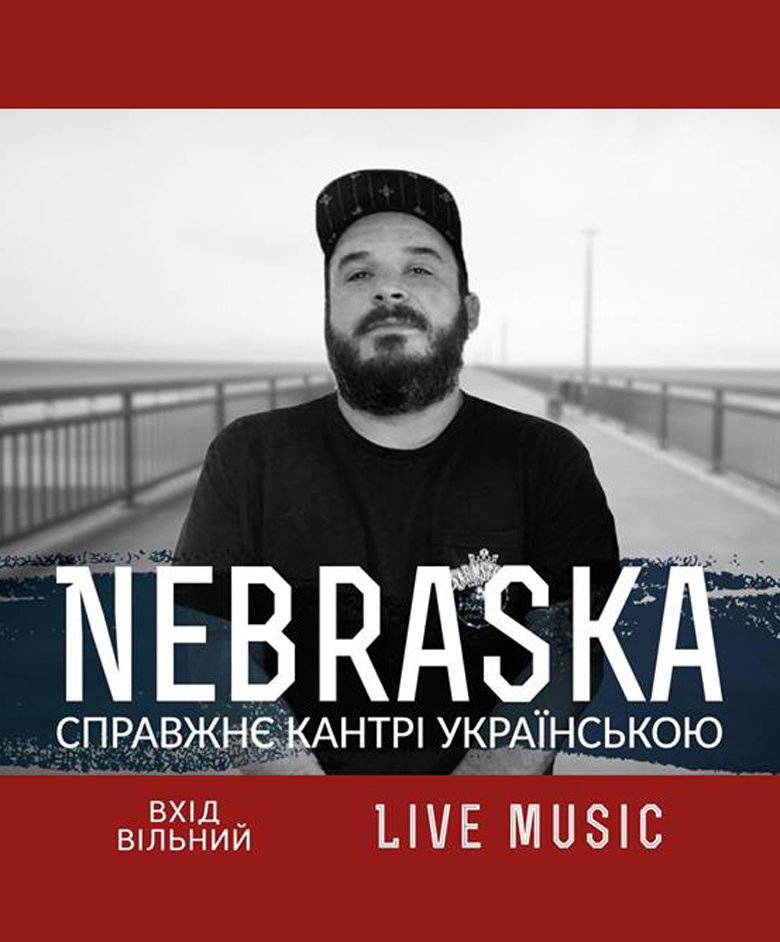"""Live Music """"Nebraska"""""""