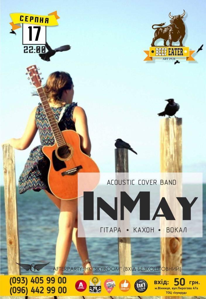 Гурт InMay