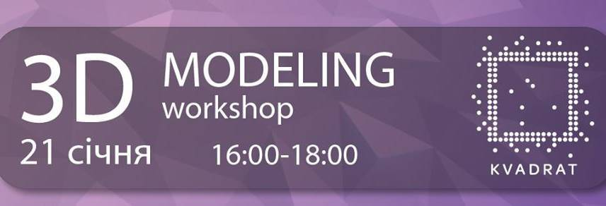 Winter is coming 3D modeling workshop