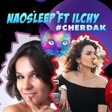 Naosleep ft ILCHY