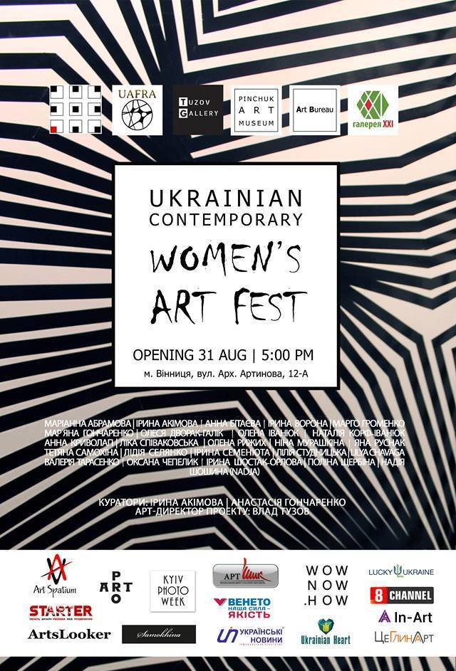 Ukrainian Contemporary Women's Art Fest