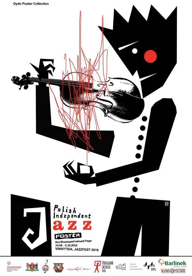 Виставка польського джазового плакату «Polish Independent Jazz Posters»
