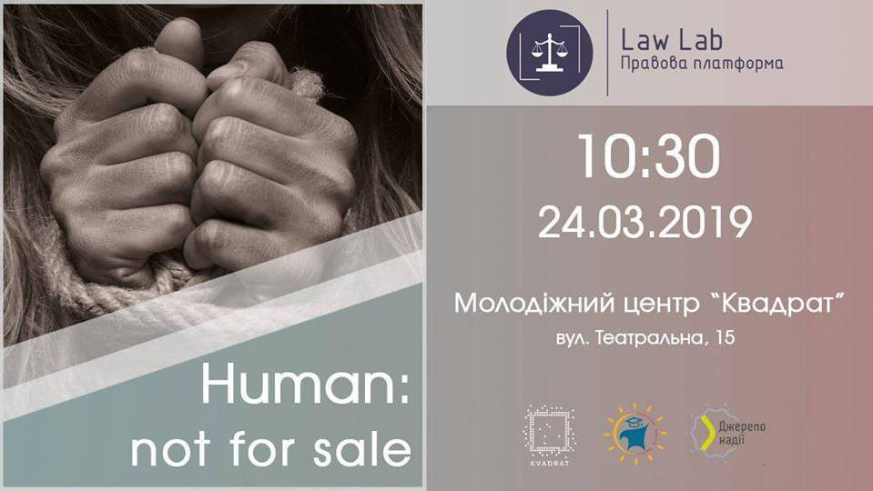 LawLab. Human: not for sale