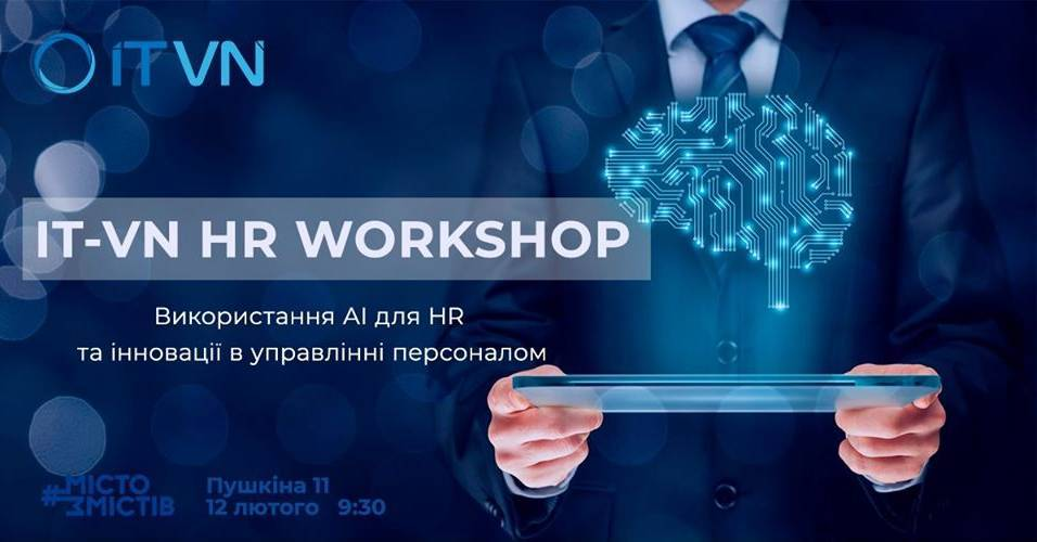 IT-VN HR Workshop
