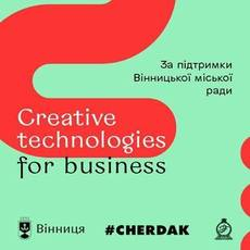 MeetUp #5: Creative technologies for business