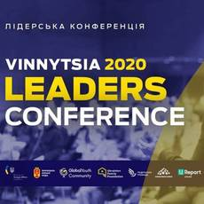 Vinnytsia Leaders Conference 2020