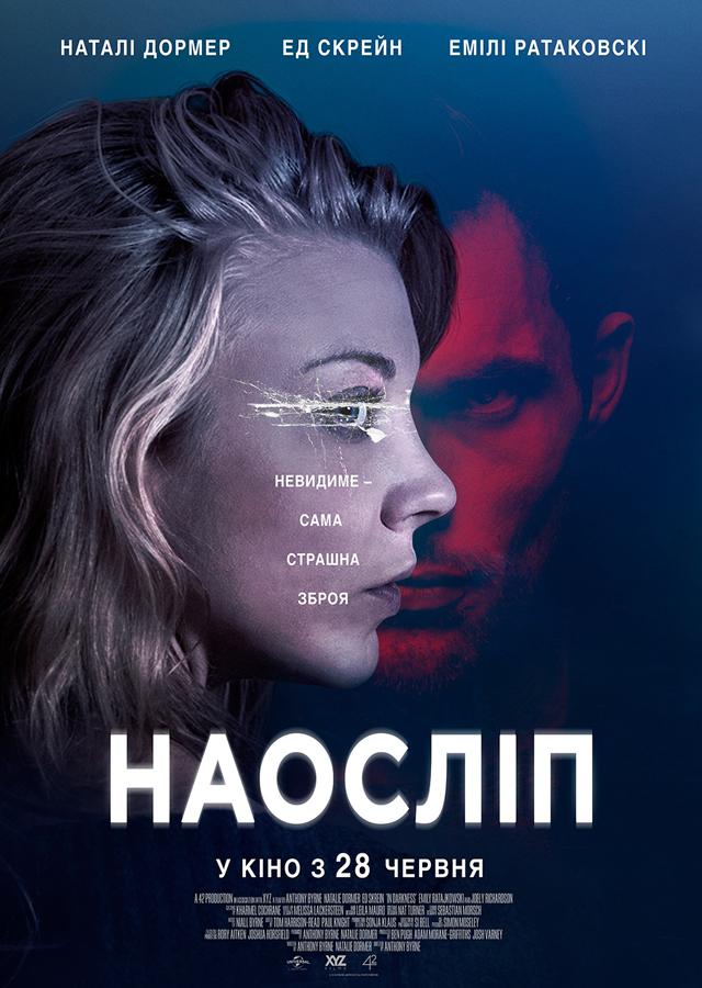 https://www.myvin.com.ua/uploads/movie/img_large/238/6b3ea1331b1f16b040bff9ad5cecced7.png