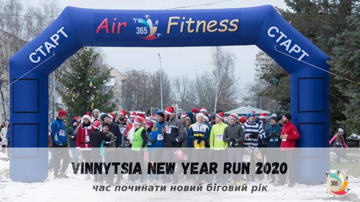 New Year Run 2020